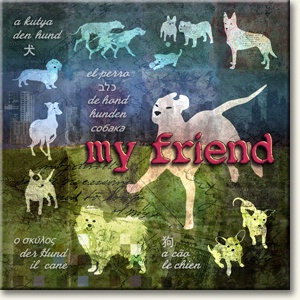 Evie Cook Digital Prints: My Friend, Dogs