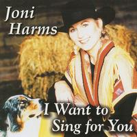 CD Joni Harms: I Want To Sing For You, OutWest Concert Series, Radio 2015